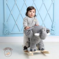 راکر کودک فیل هورتون